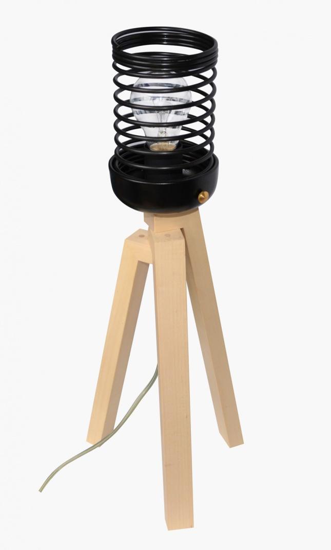 Niska lampa stojąca (źródło: mybaze.com)